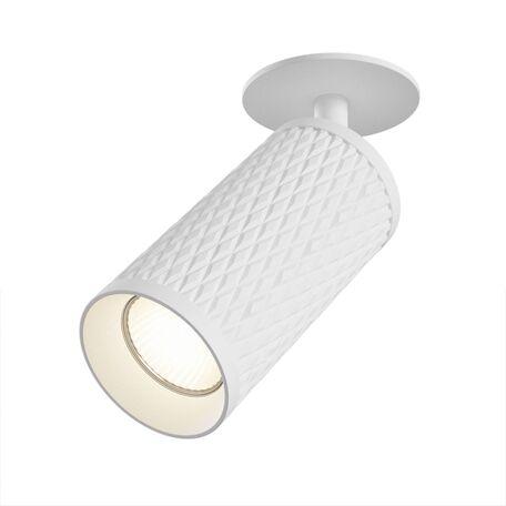 Встраиваемый светильник с регулировкой направления света Maytoni Focus Design C037CL-01W, 1xGU10x50W, белый, металл