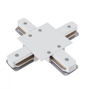 X-образный соединитель для шинопровода Maytoni TRA002CX-11W, белый, металл