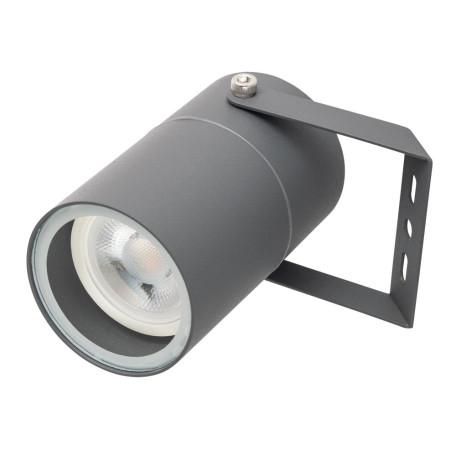 Настенный светильник с регулировкой направления света Arte Lamp Mistero A3303AL-1GY, IP65, 1xGU10x35W, серый, металл