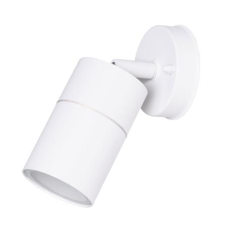Настенный светильник с регулировкой направления света Arte Lamp Mistero A3304AL-1WH, IP54, 1xGU10x35W, белый, металл