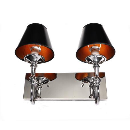 Бра Lumina Deco Viverra LDW 049-2, 2xE14x40W
