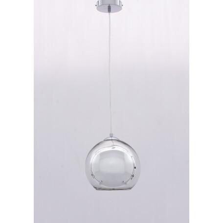 Подвесной светильник Lumina Deco Lobos LDP 107-300 CHR, 1xE27x40W