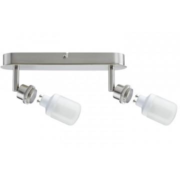 Основание потолочного светильника с регулировкой направления света Paulmann DecoSystems 60099, 2xGZ10x7W, металл