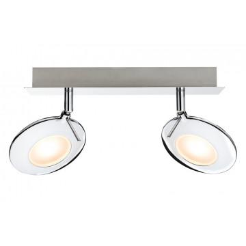 Потолочный светильник с регулировкой направления света Paulmann Orb 60251
