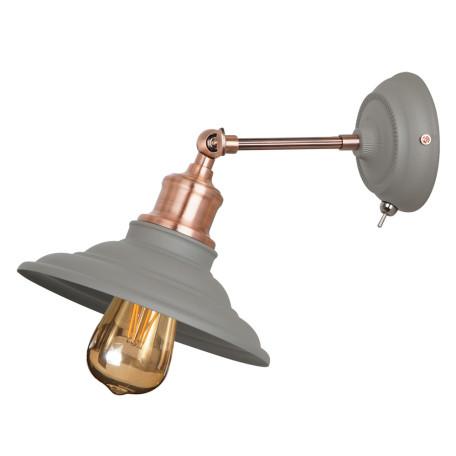 Бра с регулировкой направления света Arte Lamp Lido A5067AP-1GY, 1xE27x60W, серый с медью, серый, металл