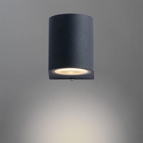 Настенный светильник Arte Lamp Instyle Compass A3102AL-1BK, IP44, 1xGU10x35W, черный, металл, стекло