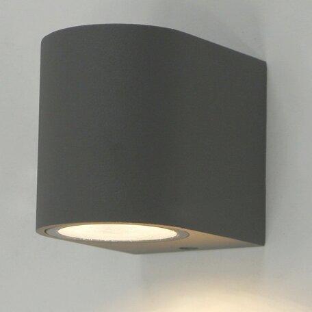 Настенный светильник Arte Lamp Instyle Compass A3102AL-1GY, IP44, 1xGU10x35W, серый, металл, стекло