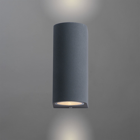 Настенный светильник Arte Lamp Instyle Compass A3102AL-2GY, IP44, 2xGU10x35W, серый, металл, стекло