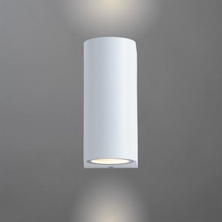 Настенный светильник Arte Lamp Instyle Compass A3102AL-2WH, IP44, 2xGU10x35W, белый, металл, стекло
