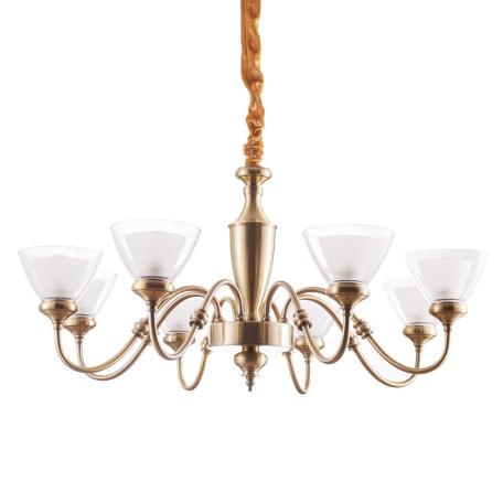 Подвесная люстра Arte Lamp Toscana A5184LM-8AB, 8xE14x40W, бронза, белый, прозрачный, металл, стекло