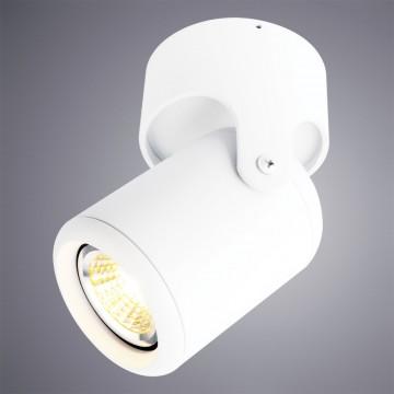 Потолочный светильник с регулировкой направления света Arte Lamp Instyle Libra A3316PL-1WH, 1xGU10x50W, белый, металл