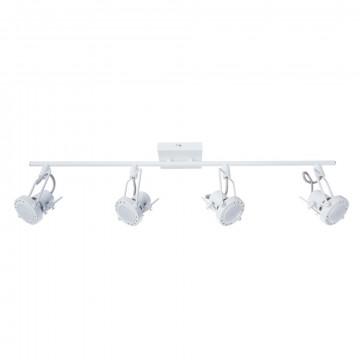 Потолочный светильник с регулировкой направления света Arte Lamp Costruttore A4301PL-4WH, 4xGU10x50W, белый, металл