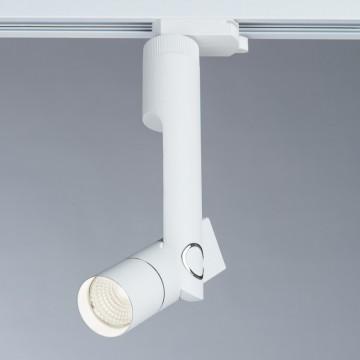 Светодиодный светильник для шинной системы Arte Lamp Instyle Orion A2512PL-1WH, LED 12W, 4000K (дневной), белый, металл