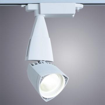 Светодиодный светильник для шинной системы Arte Lamp Instyle Lynx A3830PL-1WH, LED 30W, 4000K (дневной), белый, металл, пластик
