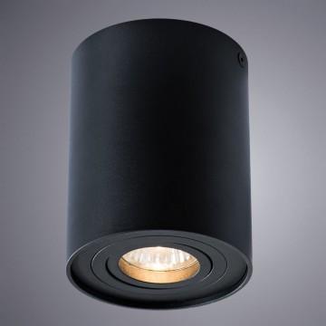 Потолочный светильник Arte Lamp Instyle Falcon A5644PL-1BK, 1xGU10x50W, черный, металл