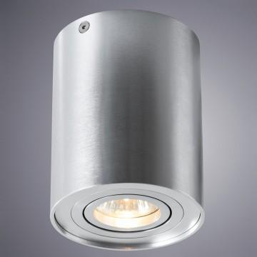Потолочный светильник Arte Lamp Instyle Falcon A5644PL-1SI, 1xGU10x50W, серебро, металл