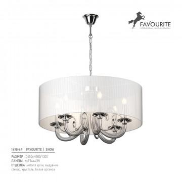 Подвесная люстра Favourite Snow 1698-6P SALE, 6xE14x40W, прозрачный, хром, белый, стекло, текстиль - миниатюра 2