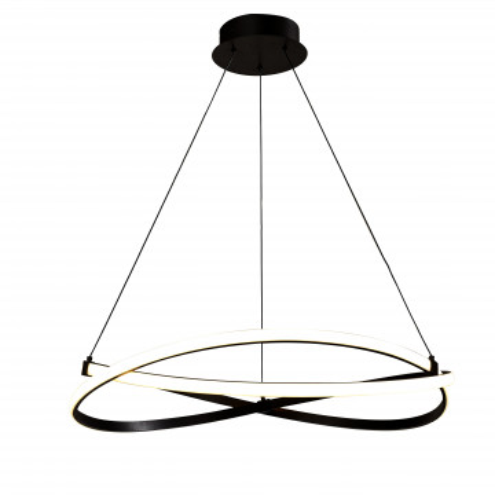 Подвесной светильник Mantra Infinity 5810, коричневый, белый, металл, пластик