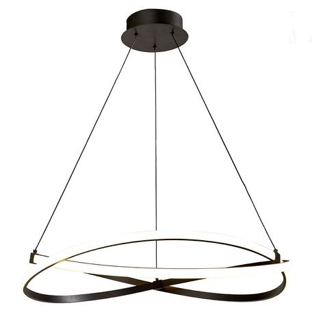 Подвесной светильник Mantra Infinity 5811, коричневый, белый, металл, пластик