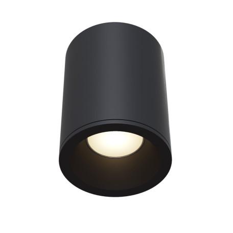 Потолочный светильник Maytoni Alfa C029CL-01B, IP65, 1xGU10x50W, черный, металл