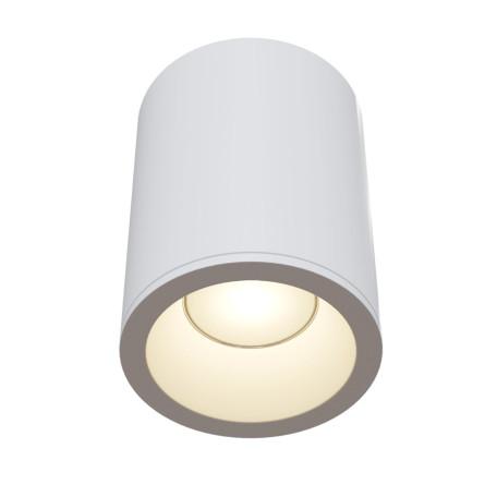 Потолочный светильник Maytoni Alfa C029CL-01W, IP65, 1xGU10x50W, белый, металл