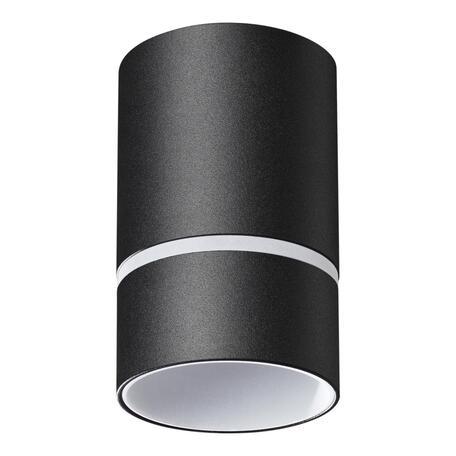 Светильник Novotech ELINA 370731, 1xGU10x9W
