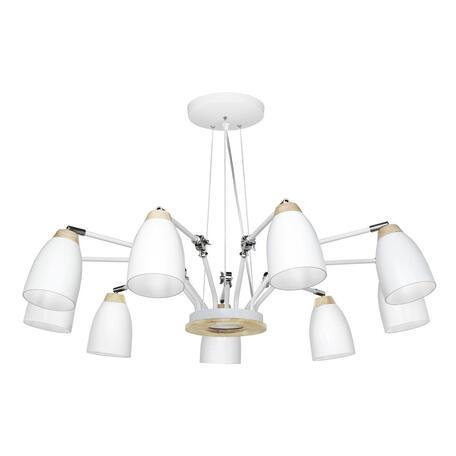 Подвесная люстра Loft It Watchman LOFT4402/9WH, 9xE27x60W, белый с коричневым, металл, металл с деревом