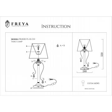 Схема с размерами Freya FR2020-TL-01-CH