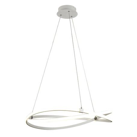 Подвесной светильник Mantra Infinity 5991K, белый, металл, пластик