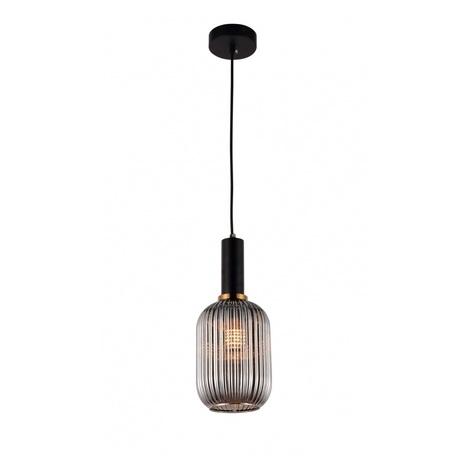 Подвесной светильник Lumina Deco LDP 1218-1 GY+BK