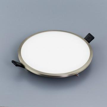 Встраиваемая светодиодная панель Citilux Омега CLD50R221, LED 22W 3000K 1760lm, матовый хром, металл с пластиком - миниатюра 5