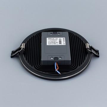Светодиодная панель Citilux Омега CLD50R222, LED 22W 3000K 1760lm, черный, черно-белый, металл с пластиком - миниатюра 4