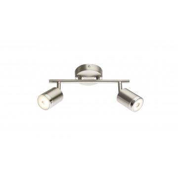 Потолочный светодиодный светильник с регулировкой направления света Globo Comore 56958-2, LED 10W 3000K 640lm, металл, пластик
