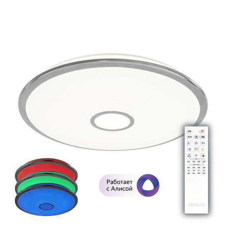 Потолочный светодиодный светильник Citilux Старлайт Смарт CL703A100G, LED 100W 3000-5500K + RGB, белый, хром, металл, пластик