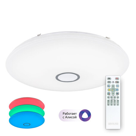 Потолочный светодиодный светильник с пультом ДУ Citilux Старлайт Смарт CL703A140G, LED 140W 3000-5500K + RGB 11200lm, белый, хром, металл, пластик