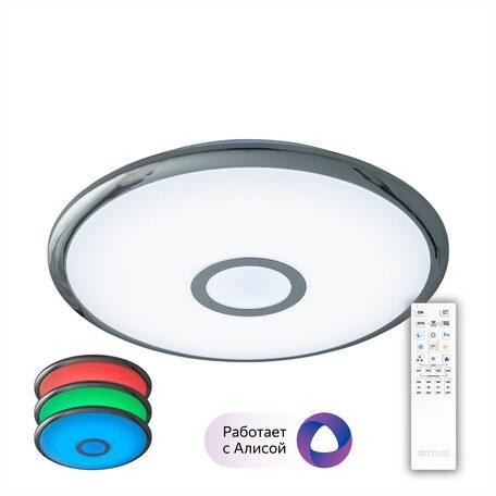 Потолочный светодиодный светильник с пультом ДУ Citilux Старлайт Смарт CL703A30G, LED 35W 3000-5500K + RGB 2800lm, белый, хром, металл, пластик