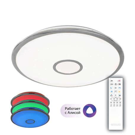 Потолочный светодиодный светильник с пультом ДУ Citilux Старлайт Смарт CL703A80G, LED 85W 3000-5500K + RGB 7700lm, белый, хром, металл, пластик