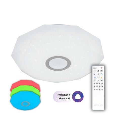 Потолочный светодиодный светильник Citilux Диамант Смарт CL713A40G, LED 45W 3000-5500K + RGB 3800lm, белый, металл, пластик