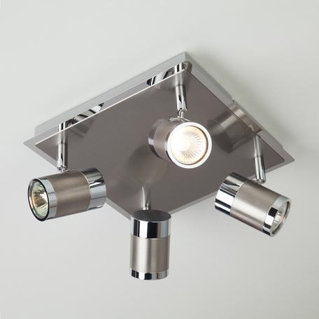 Потолочная люстра Eurosvet Prime 20058/4 перламутровый сатин, 4xGU10x50W, никель, металл