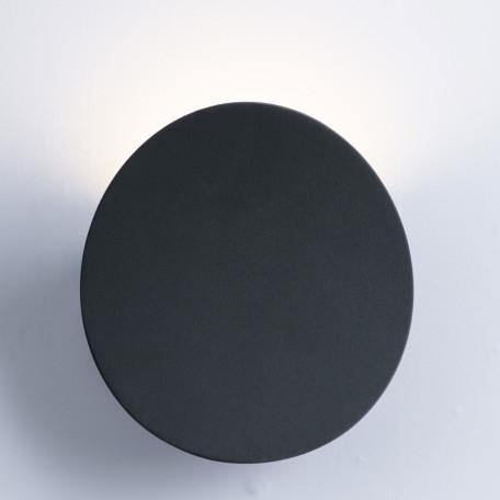 Настенный светодиодный светильник Arte Lamp Instyle Eclipse A6079AL-1GY, IP54, LED 6W 3000K 360lm CRI≥80, темно-серый, металл, стекло