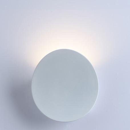 Настенный светодиодный светильник Arte Lamp Instyle Eclipse A6079AL-1WH, IP54, LED 6W 3000K 360lm CRI≥80, белый, металл, стекло