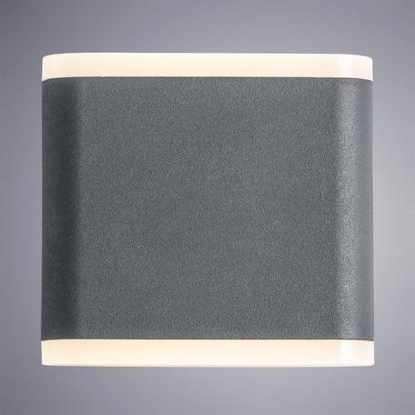 Настенный светодиодный светильник Arte Lamp Instyle Lingotto A8153AL-2GY, IP54, LED 3W 3000K 480lm CRI≥80, серый, металл, стекло
