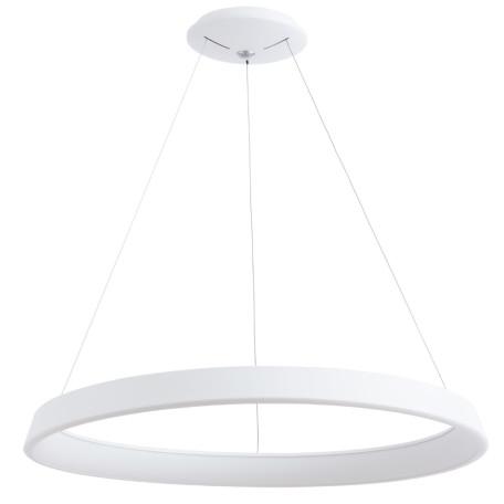 Подвесной светодиодный светильник Arte Lamp Corona A6280SP-1WH, белый, металл, пластик