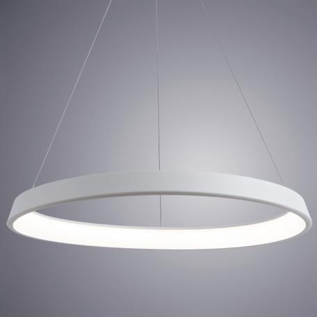 Подвесной светодиодный светильник Arte Lamp Corona A6280SP-1WH, белый, металл, пластик - миниатюра 2