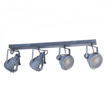 Потолочный светильник с регулировкой направления света Arte Lamp Faro A9178PL-4GY, 4xE14x40W, серый, металл, стекло