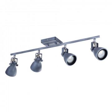 Потолочный светильник с регулировкой направления света Arte Lamp Gotto A9189PL-4GY, 4xGU10x50W, серый, металл