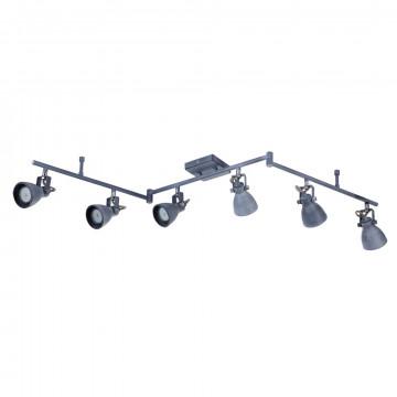 Потолочный светильник с регулировкой направления света Arte Lamp Gotto A9189PL-6GY, 6xGU10x50W, серый, металл