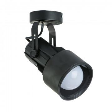 Потолочный светильник с регулировкой направления света Arte Lamp Lyra A6252AP-1BK, 1xE27x40W, черный, металл