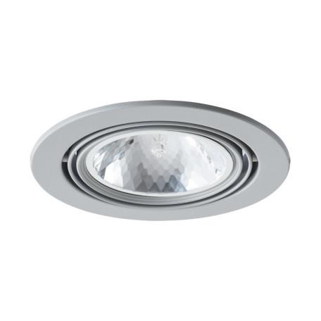 Встраиваемый светильник Arte Lamp Instyle Apus A6664PL-1GY, 1xG9x33W, серый, металл