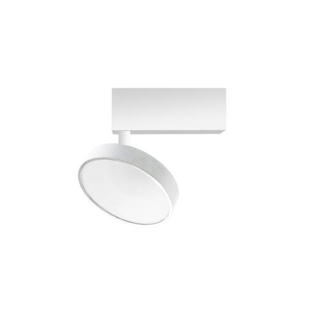 Светодиодный светильник для магнитной системы Donolux Moon DL18791/White 12W